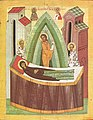 Dormition of the Theotokos, Novgorod.jpg