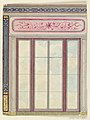 Drawing, Window Decoration, with Panel of Arabesques and Star, Probably for the Dining Room, 1802 (CH 18610133-2).jpg