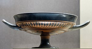 Little-Master cup - Droop Cup by an unknown Attic artist, circa 550/30 BC. Louvre.