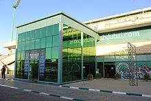 Al-Shabab (UAE)