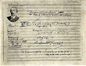 Symphony No. 7 (Dvořák) - Title page of the score of Dvořák's Symphony No. 7, with portrait of Hans von Bülow