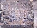 Dzagavank (cross in wall) (18).jpg