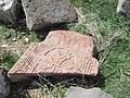 Dzagavank (khachkar) (205).jpg