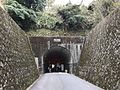 East entrance of Udozaki Tunnel.jpg