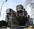 Edificio AGF (Albacete 5, Madrid) 03.jpg