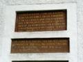 Egby church portal inscription.jpg