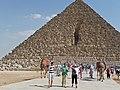 Egypt 2012 n256.jpg