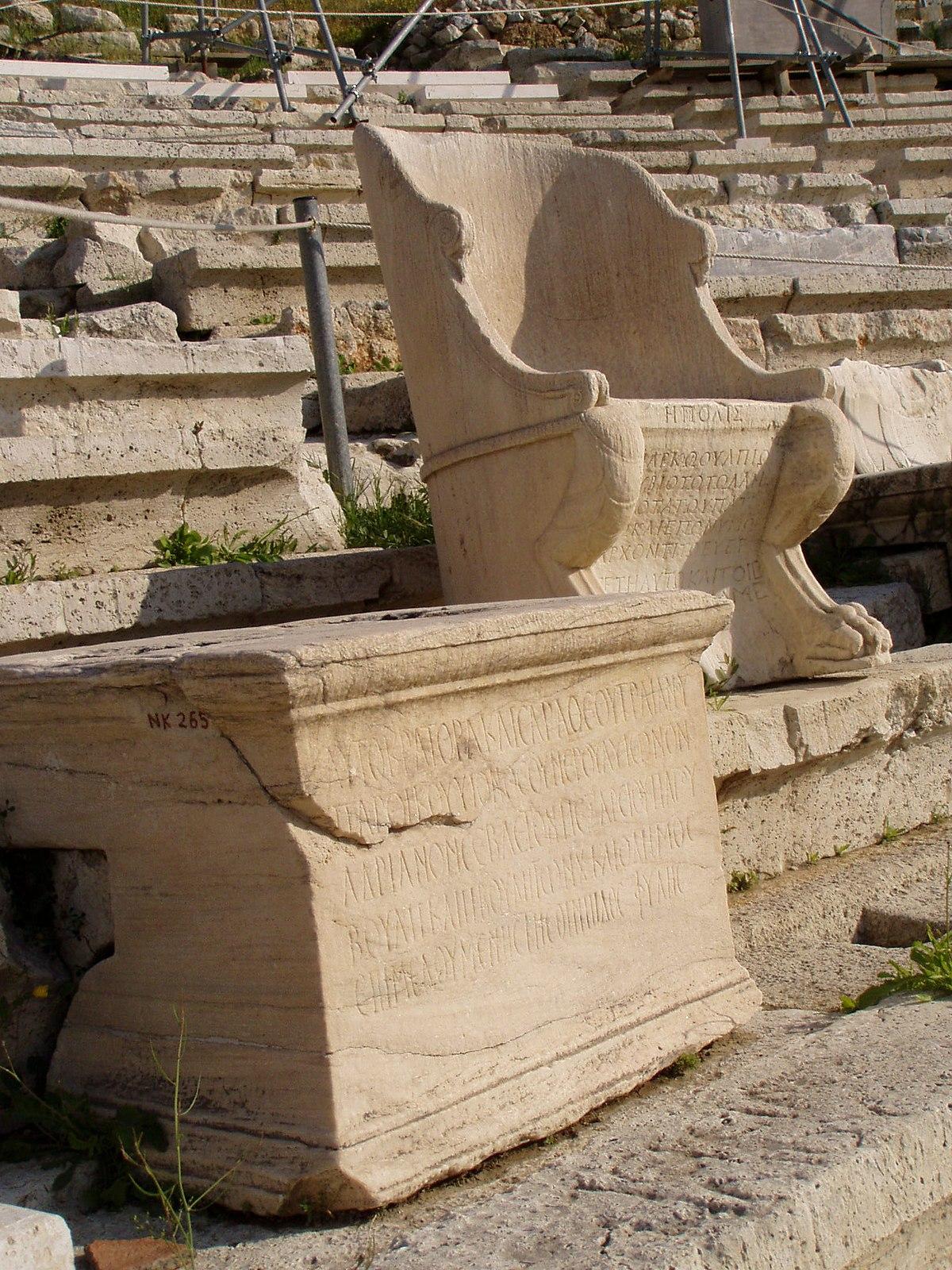 Proeda o tribuna de autoridades de teatro griego