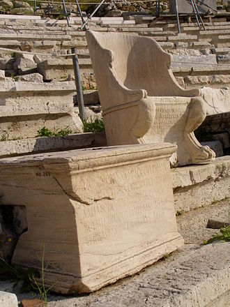 Aristophanes - Theatre of Dionysus, Athens — in Aristophanes' time, the audience probably sat on wooden benches with earth foundations.