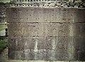 El Tajin Glyphs (9785802956).jpg
