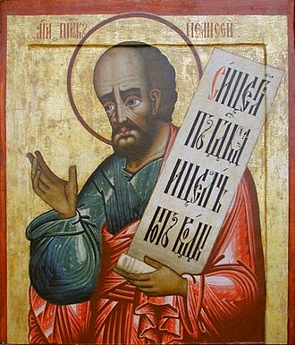 Elisha - Russian icon of Elisha (18th century, Kizhi Monastery, Russia).