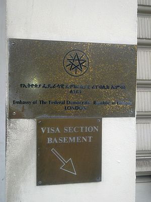 Embassy of Ethiopia, London - Image: Embassy of Ethiopia in London 2
