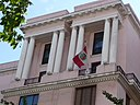 Embassy of Peru in Madrid 2010-05.jpg