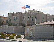 Embassy of Poland in Doha