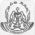 Emblemat siostr.jpg