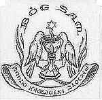 http://upload.wikimedia.org/wikipedia/commons/thumb/b/b2/Emblemat_siostr.jpg/150px-Emblemat_siostr.jpg