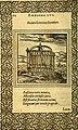 Emblemata (1565) (14563199818).jpg
