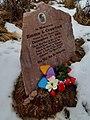 Emma Crawford headstone.jpg