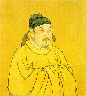 Emperor Wu of Chen Chen Baxian, founding emperor of Chen dynasty