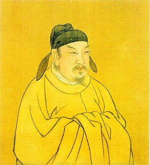 Emperor Wu of Chen - Portrait of Chen Qian