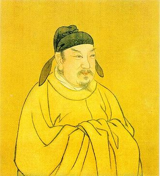 Emperor Wu of Chen - Portrait of Chen Qian