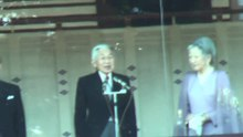 ファイル:Emperor of Japan - Tenno - New Years 2010.ogv