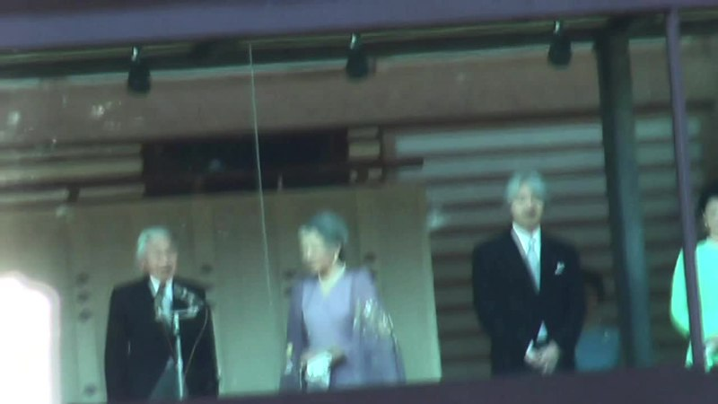 File:Emperor of Japan Tenno New Years 2010.ogv