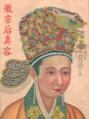 EmpressZheng.png