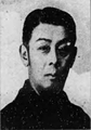 En'ichirō Jitsukawa 1923.png