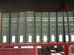 Encyclopædia of Islam (seconde éd.)