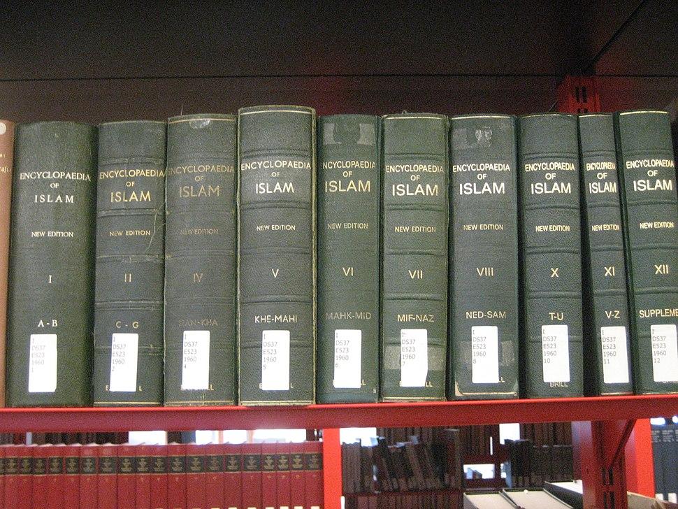 EncyclopediaIslam2