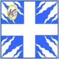 Ensign Swiss regiment Keller in sabaudian service (reconstruction, full version).png