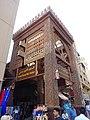 Entrance to Grand Souq, Bur Dubai.jpg