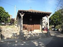 La alberca salamanca wikipedia la enciclopedia libre for Cosas que ver en la alberca salamanca