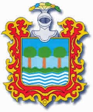 Cajamarca Region - Image: Esc caxamarca