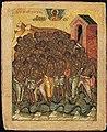 Escola de Novgorod - Os quarenta mártires de Sebaste.jpg