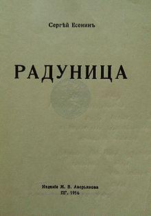Книга Мои стихи. Сборник №3. Приехали