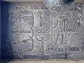 Esna Tempel Deckenrelief 01.jpg