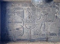 Plafond du temple de Khnoum à Esna