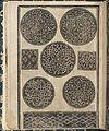 Essempio di recammi, page 16 (verso) MET DP364594.jpg