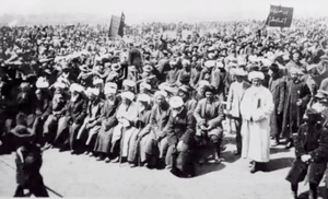 First East Turkestan Republic - Establishment of the Turkish Islamic Republic of East Turkistan on November 12, 1933, in Kashgar