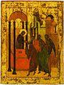 Eucharisty with wine (1420s, Sergiev Posad).jpg