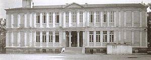 Evangelical School of Smyrna - Image: Evangelical School