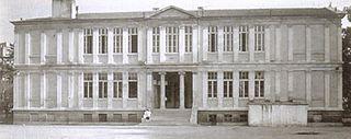 Evangelical School of Smyrna