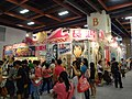 Ever Glory Publishing in Comic Exhibition 20130817 1.jpg