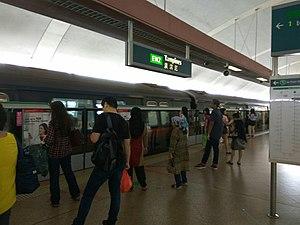 Tampines MRT Station - Tampines EWL Platform