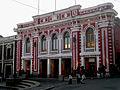 Fachada del Teatro Municipal.JPG
