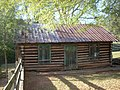 Faith Cabin Library, Pendleton (Anderson County, South Carolina).jpg