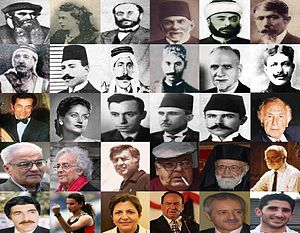 Famous Syrian People.jpg