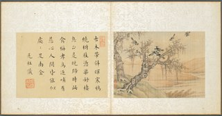 Album of Miscellaneous Subjects, Leaf 9